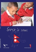 samir_school